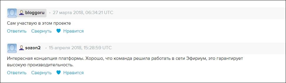 Отзывы о платформе Dbrain