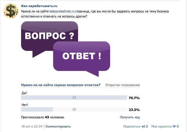 вопросы и ответы на тему татарстан