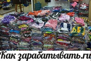 поставщики одежды изкитая