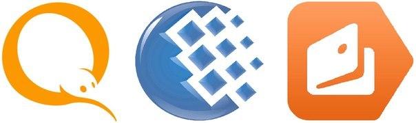 yandex+qiwi+webmoney