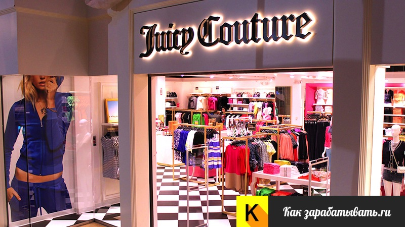 juicy_couture-10