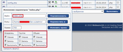 Установка vqmod для opencart на хостинг