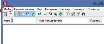 FileZilla на русском