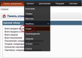 dobavlenie_tovara_opencart_13