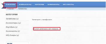dobavlenie_tovara_opencart_9