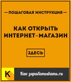 Копия ban_magazin