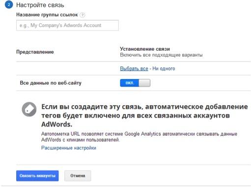 analitics_7