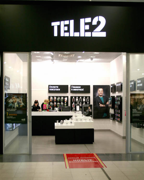 tele2_franshiza_4