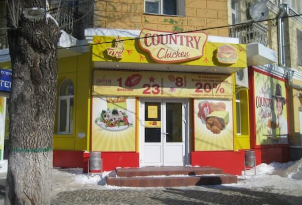 COUNTRY_CHICKEN_franshiza_2