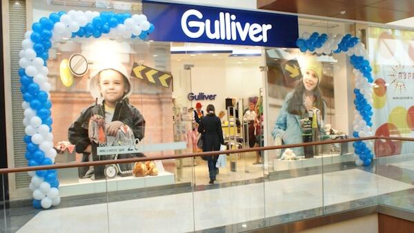 Gulliver_franshiza_3
