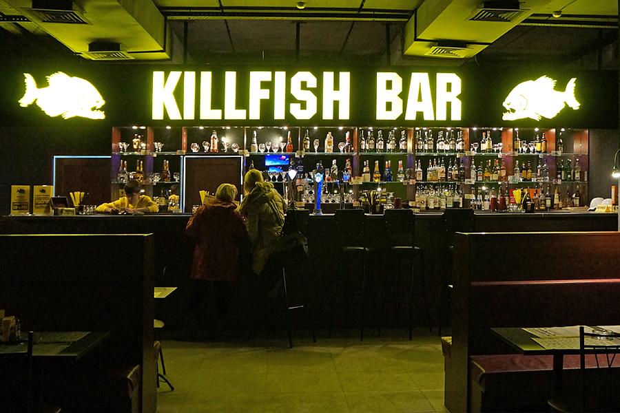 KILLFISH_franshiza_2