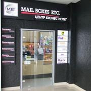 Mail_Boxes_Etc_franshiza_4