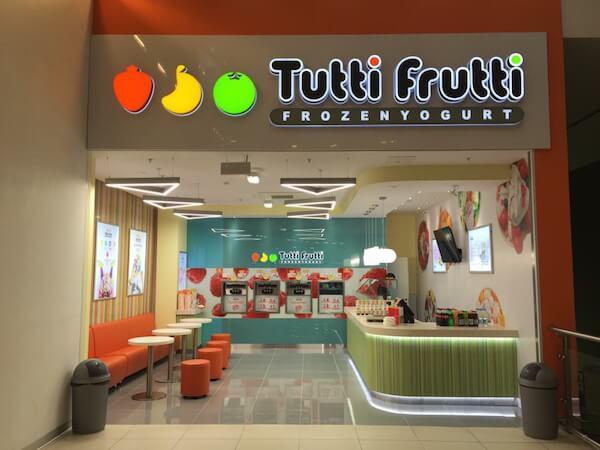 Tutti_Frutti_Frozen_Yogurt_franshiza_1