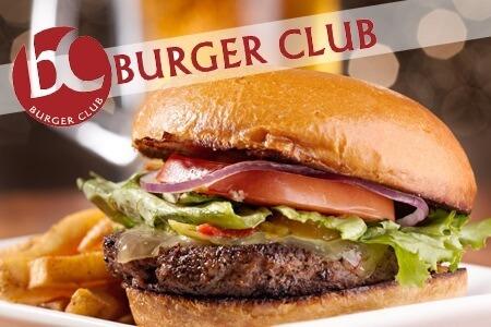 burgerclub_franshiza_2