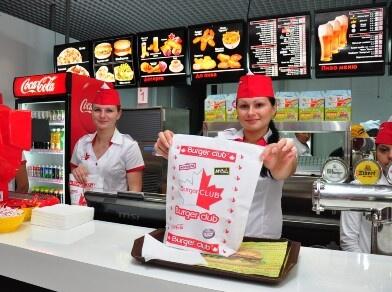 burgerclub_franshiza_3