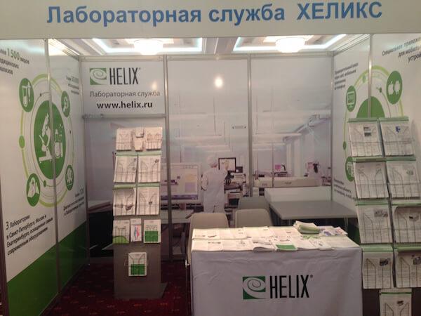 helix_franshiza_2