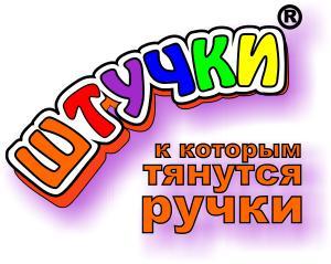 shtuchki-k-kotorim-tyanutsya-ruchki_franshiza