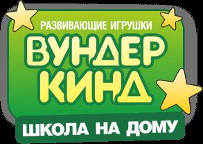 Франшиза Вундеркинд
