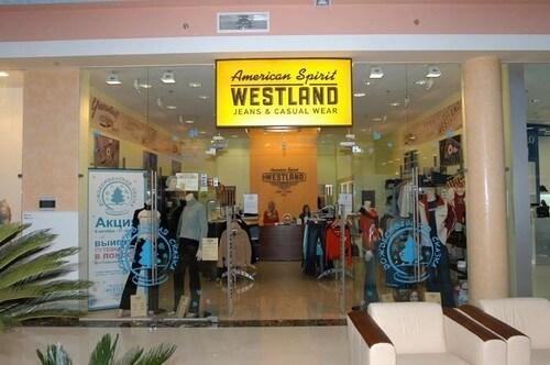 westland_franshiza_1