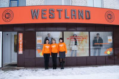 westland_franshiza_4
