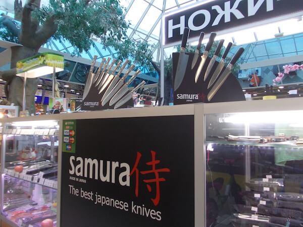 samura_franshiza_2