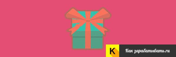 Магазин новогодних подарков