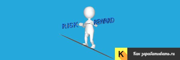 Риски долевого строительства