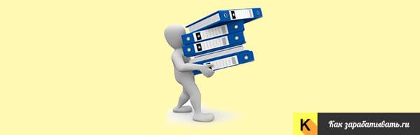 Обезличенные металлические счета - документы для открытия