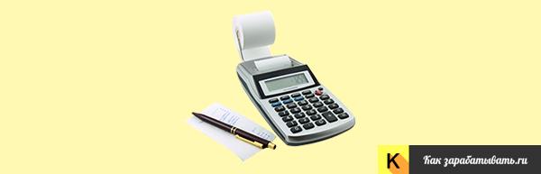 Обезличенные металлические счета и налоги