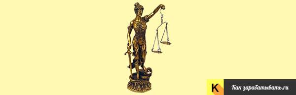 Банкротство физ. лиц арбитражный суд