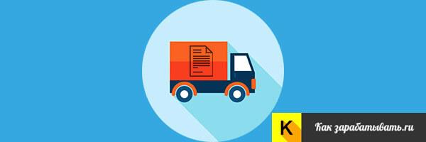 Заказать выписку из егрюл срочно с доставкой