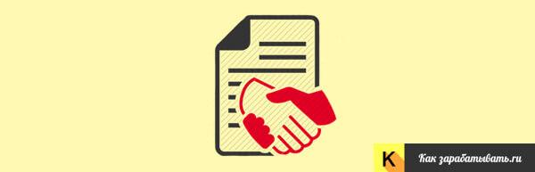 Документы для продажи автомобиля