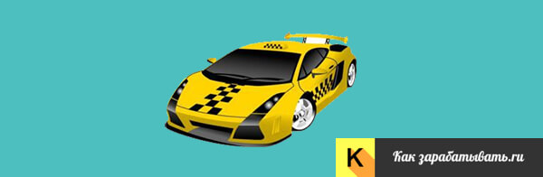 Машина для такси в лизинг