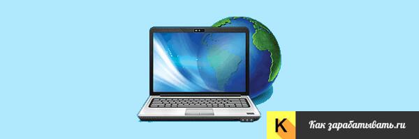Как получить ИНН через интернет