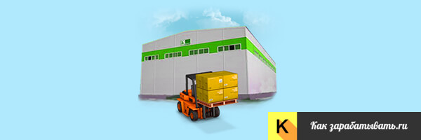 Планировка склада