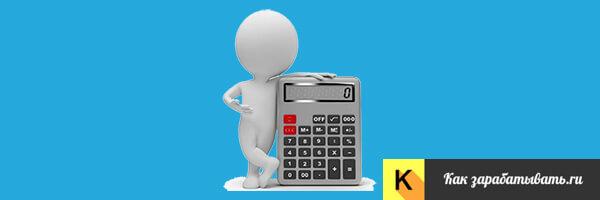 Расчет суммы по договору лизинга