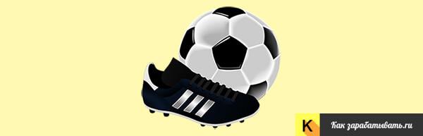 Как делают ставки на спорт и считают коэффициенты