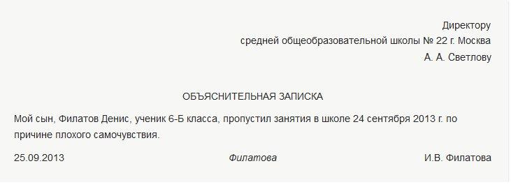 Светлана дель приемные дети