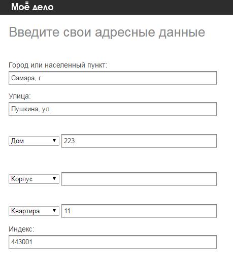 Адрес ИП