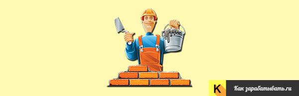 Сайты для поиска работы и заказов