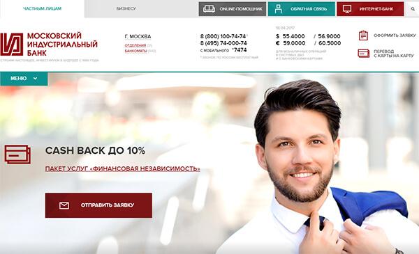 Банк открытие кредиты для бизнеса