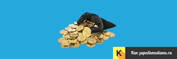 Обеспечение банковской гарантии