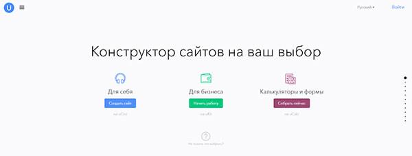 Топ 10 конструкторов сайтов установка wordpress бесплатный хостинг